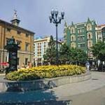 ciudad de gijon Asturias