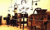 Museo Turron Rute
