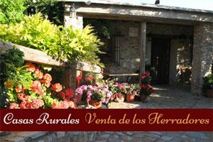 casas-rurales-venta-de-los-herradores