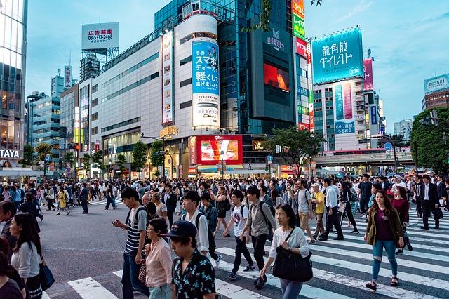 Destinos para el verano del 2019. Tokio