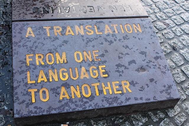 Traducciones oficiales en nuestro país